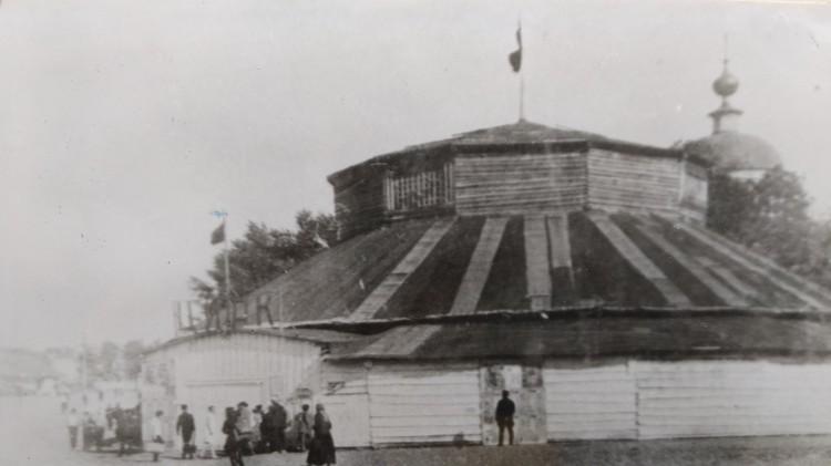 Цирк на Сенной площади. Фото 1924 года из архива Пермского цирка.