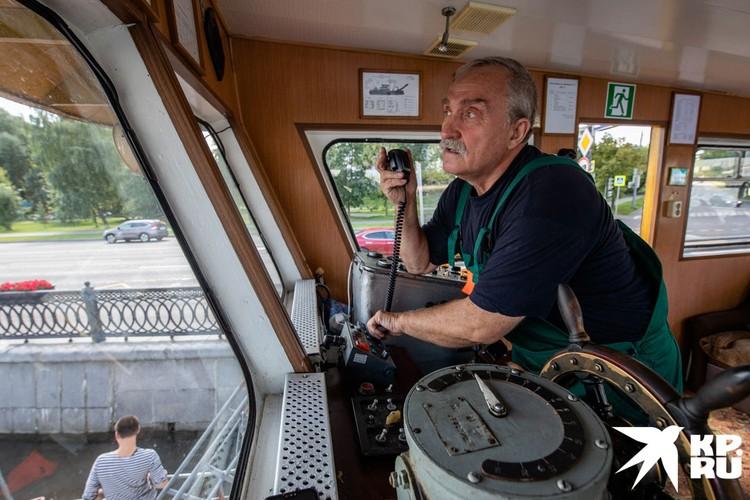 Наш корабль сел на мель. Капитан запрашивает поддержку у речного трамвайчика, который мчится навстречу.