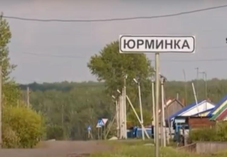 """Скриншот с сюжета телеканала """"Тюменское время"""""""