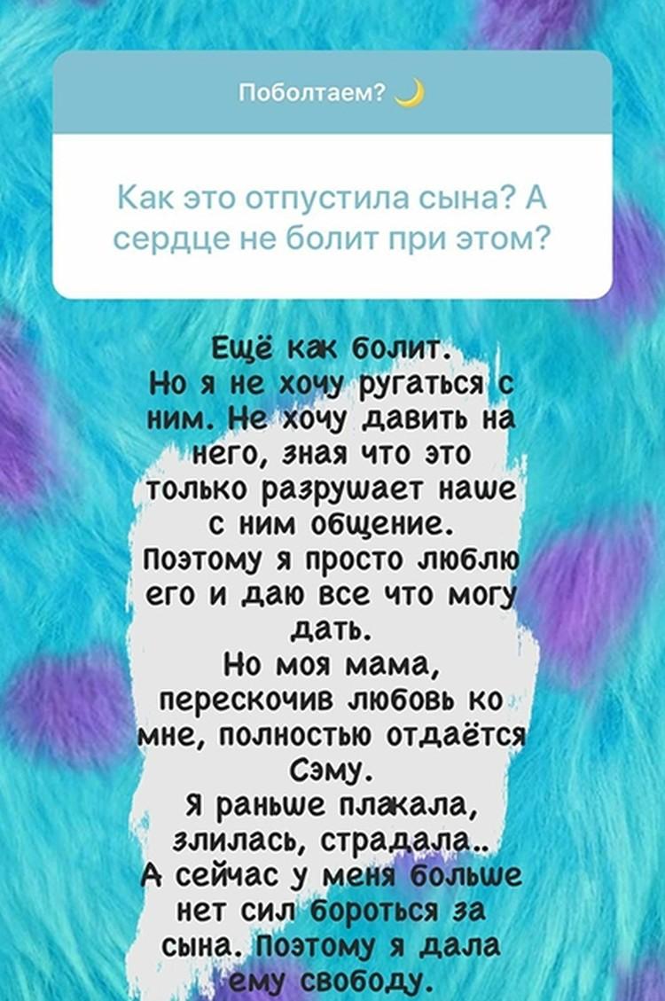 Чеченская звезда призналась, что устала бороться за сына
