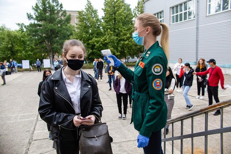 Общешкольные праздники на 1 сентября в Москве проводить не будут. Но начало учебного года не перенесут.