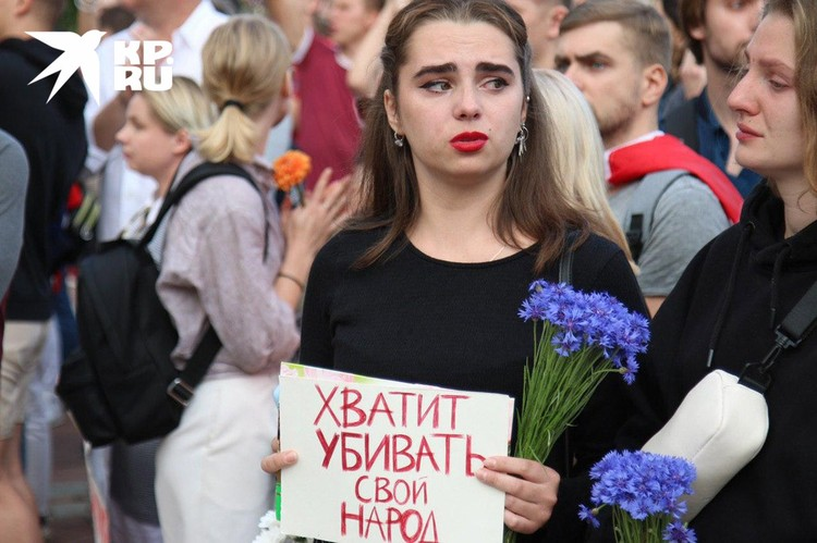 Волну насилия в Белоруссии удалось остановить.