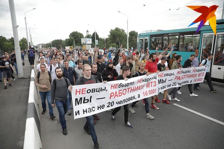 Забастовки провели и трудовые коллективы.
