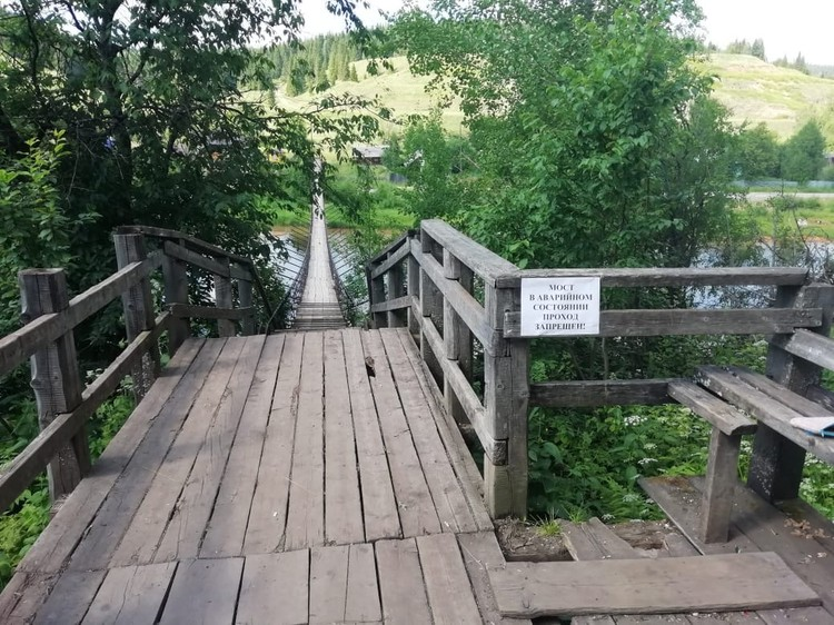Мост пообещади отремонтировать