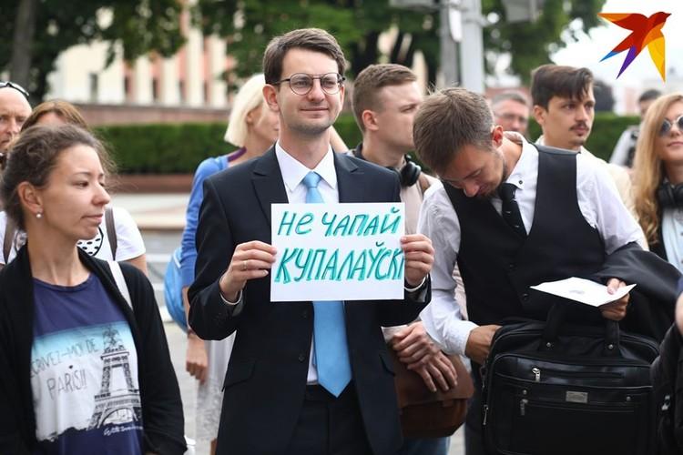 """""""Спеўны сход"""" у Купаловского."""