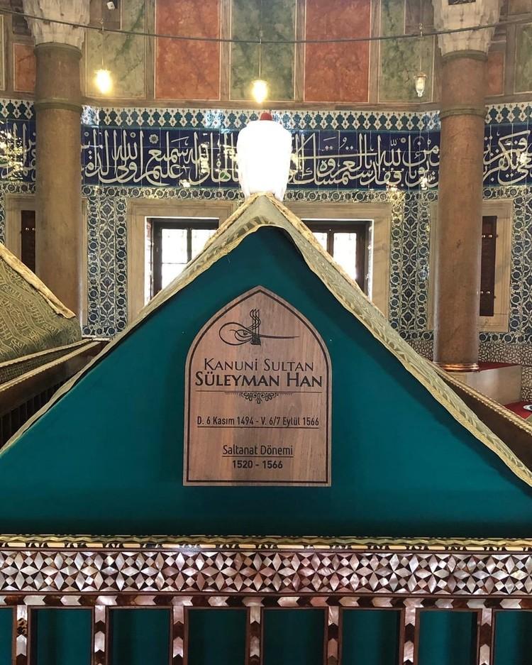 Могила Султана Сулеймана