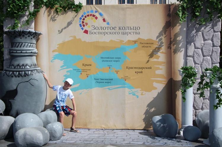 Карта расселения греков в Северном Причерноморье. Два берега Керченского пролива были единым государством