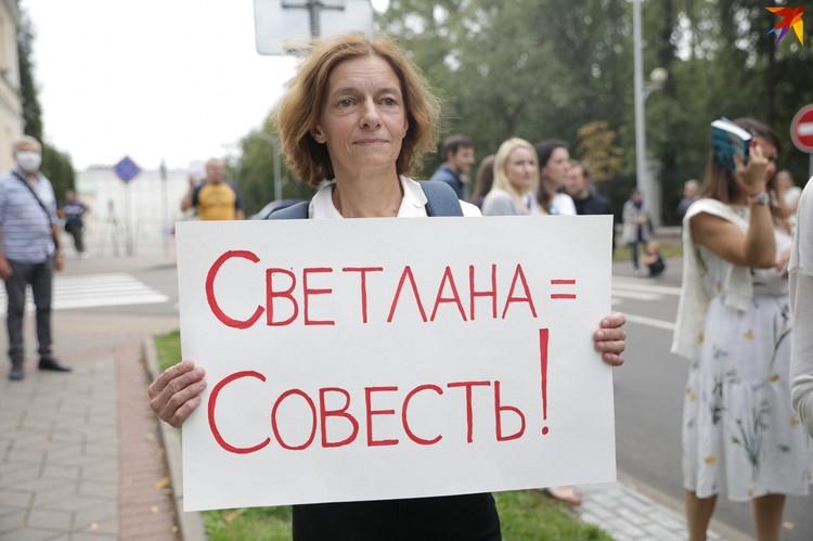 Женщина держит в руках плакат «Светлана = совесть».