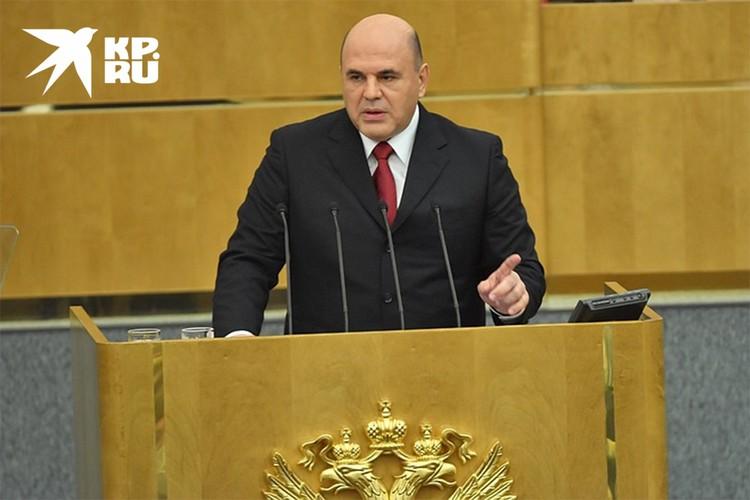 Премьер Михаил Мишустин на трибуне Госдумы.