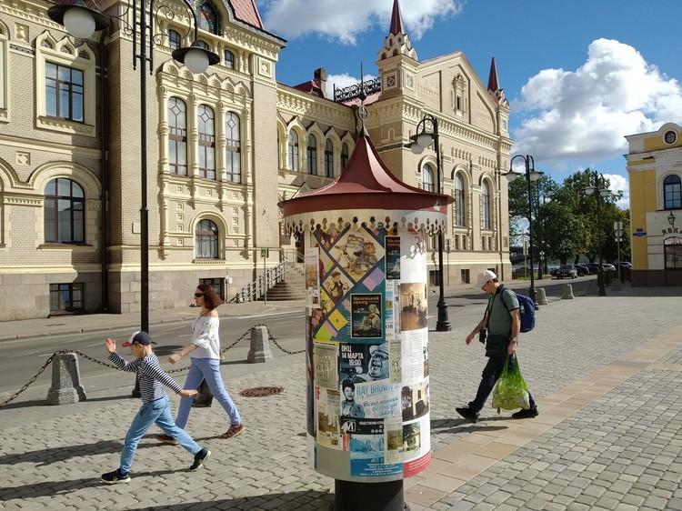 Красная площадь в Рыбинске.