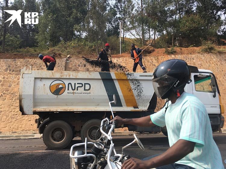 ВВП растёт, Руанда строит дороги