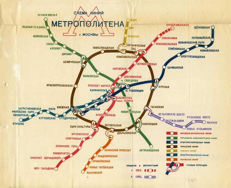 Карта Московского метрополитена, 1965 год. Фото: предоставлено Московским метрополитеном