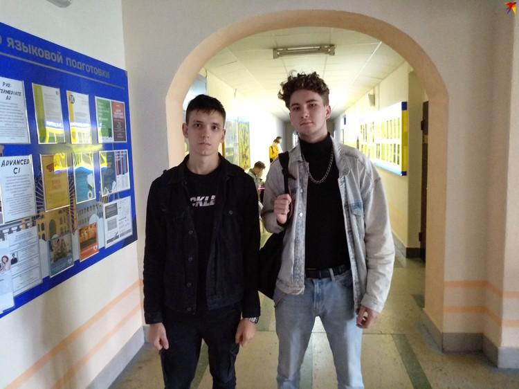 Артему и Даниилу пообещали, что членами БРСМ они перестанут быть в ближайшие дни