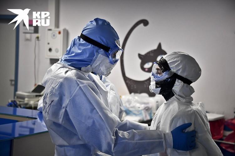 Врачи в красной зоне ФГБУ `НМИЦ эндокринологии`в Москве.