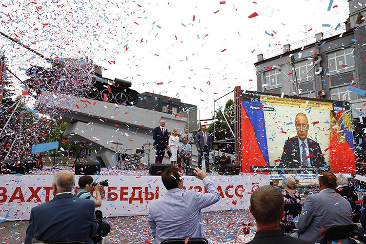 Сергей Цивилев отметил огромный вклад новокузнечан в Победу на фронтах и в тылу. Фото: пресс-служба АПК