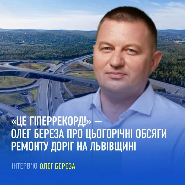Коллаж вызвал иронию и у украинцев, и у россиян. Фото: www.facebook.com/zelviv.2020