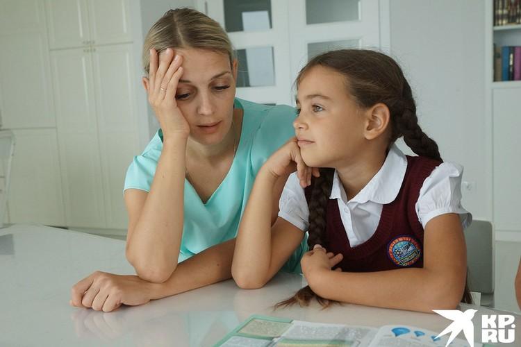Не придется суетиться, оформляя ребенка в школу, если воспользоваться порталом Госуслуг.