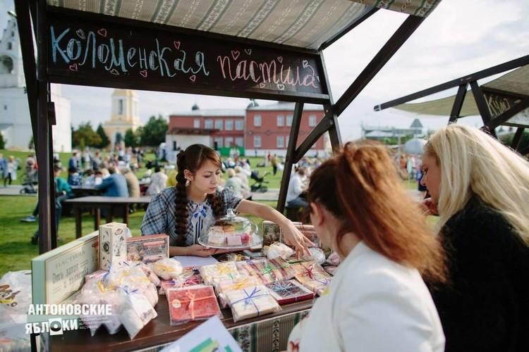 Тут можно было отведать блюда традиционной русской кухни
