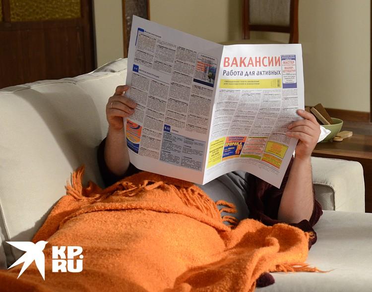 За время пандемии официальная безработица в России выросла в пять раз