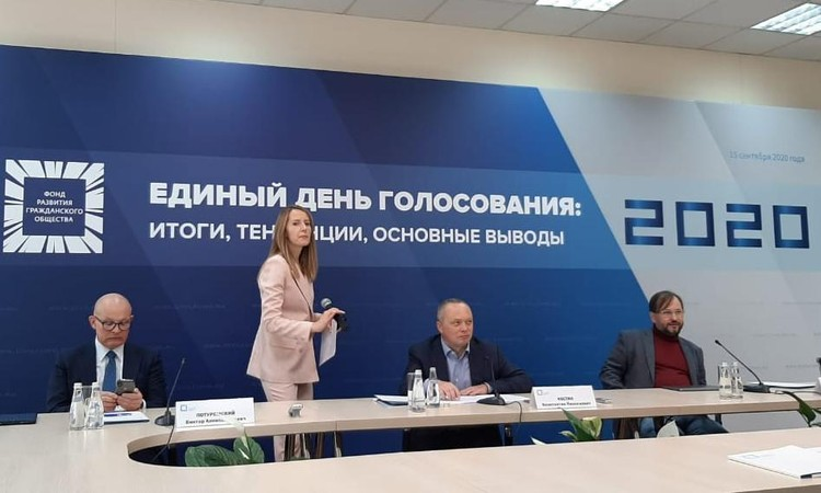 В Фонде развития гражданского общества состоялся круглый стол «Единый день голосования-2020: итоги, тенденции, основные выводы». Фото: Марина Аникеева