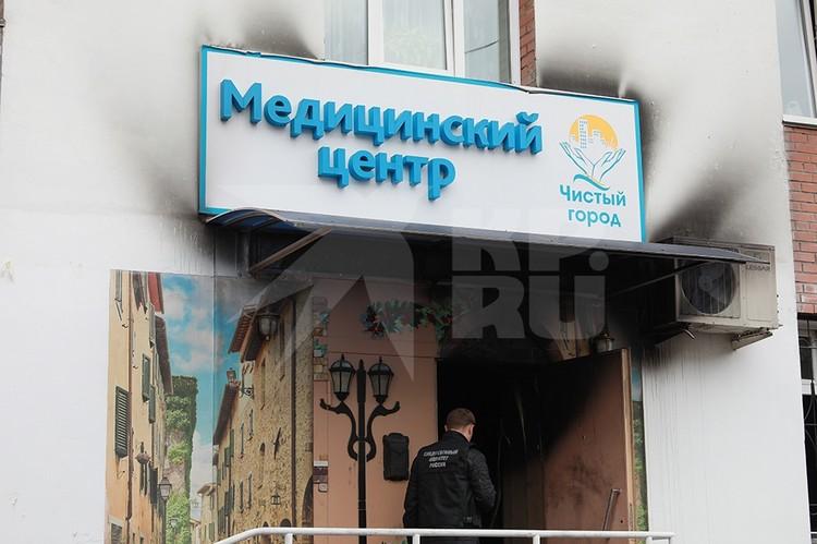 После вскрывшихся нарушений работу клиники проверят в Росздравнадзоре