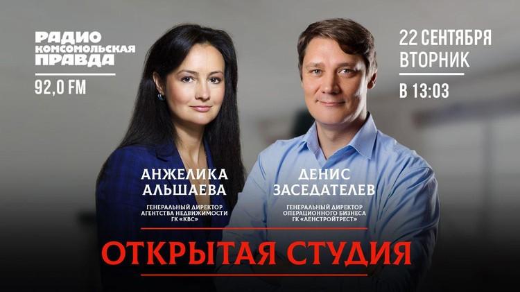 Трансляция онлайн-конференции пройдет 22 сентября в 13.03 часов.