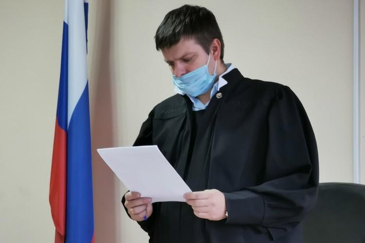 Приговор бывшему рекотору огласил судья Александр Табаков. Он также рассматривает дело экс-мэра Челябинска Евгения Тефтелева. Фото: Вадим Архипов