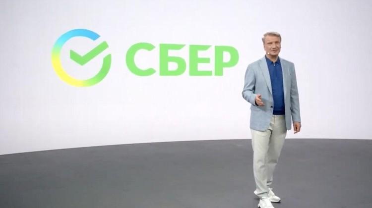 Сбербанк имеет исключительные права на данный логотип до 2029 года. Фото: скрин из презентация Сбербанка