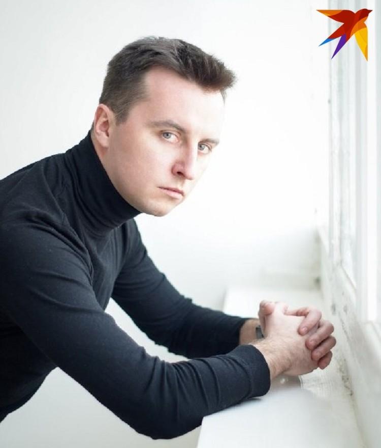 Андрей Дробыш в труппе Купаловского театра 15 лет. Фото: личный архив