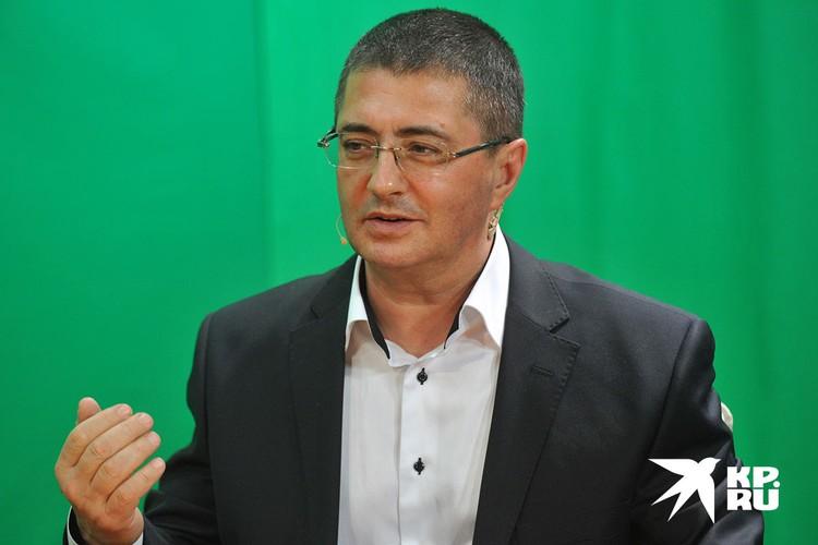 Доктор Александр Мясников.
