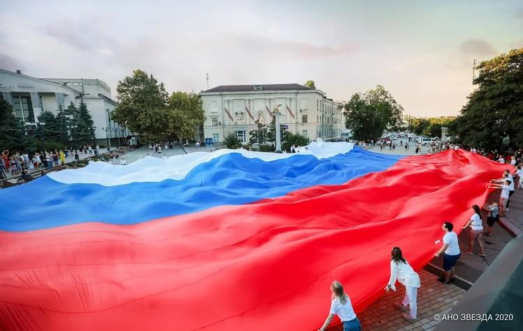 Фото: ФАДН России