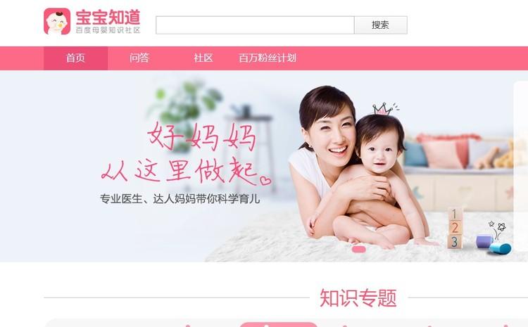 Суррогатное материнство китайцы обсуждают на детских форумах