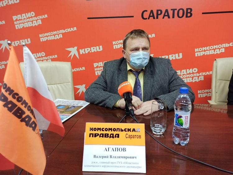Валерий Агапов, главный врач саратовского областного клинического кардиоцентра