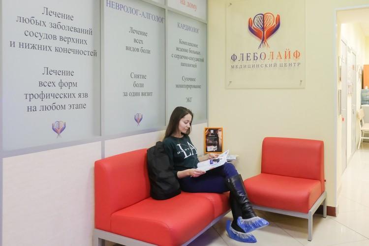 Программа обследования «Пульс жизни» позволяет выявить патологии артериальной и венозной систем.