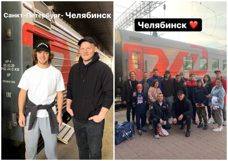 Панарин отправился на поезде с другом и по совместительству PR-менеджером Артемом Гавриловым. Фото: artemiypanarin/instagram.com