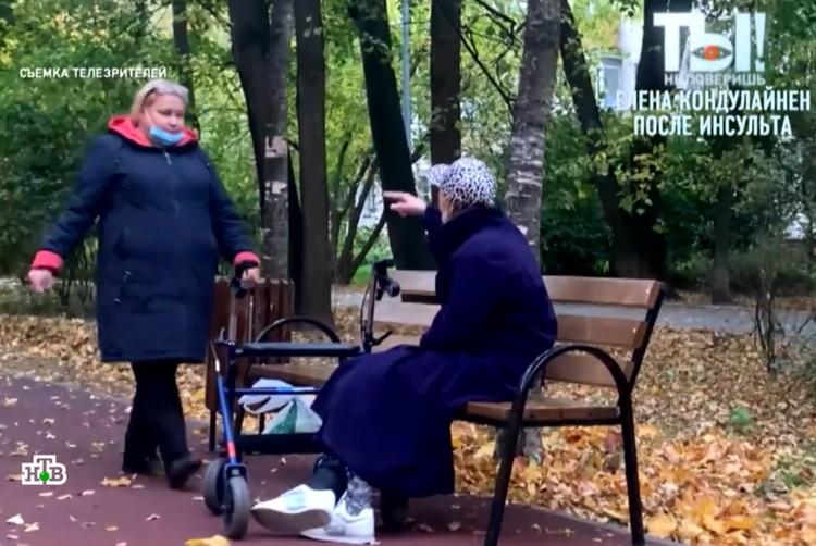"""Перенесшая инсульт звезда не может ходить самостоятельно. Фото: НТВ, """"Ты не поверишь!"""""""