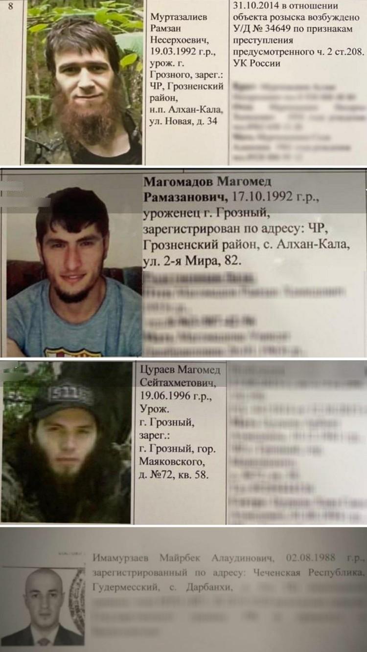 Личные данные террористов опубликовал сам глава Чечни Рамзан Кадыров