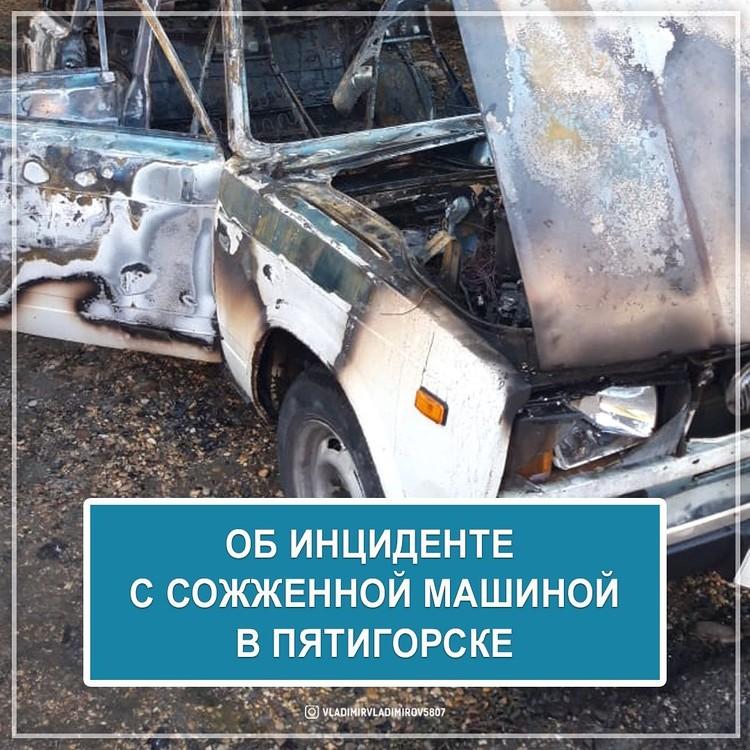 Губернатор на своей странице в соцсети обратился к жителям Ставрополья после происшествия в Пятигорске