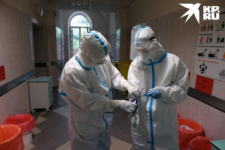 На пике эпидемии в городе планируют развернуть почти 11 500 коек для больных коронавирусом.