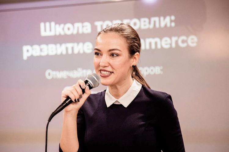 Анна Дмитриева. Фото предоставлено Агентством деловых мероприятий.