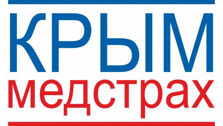"""""""Крыммедстрах"""""""