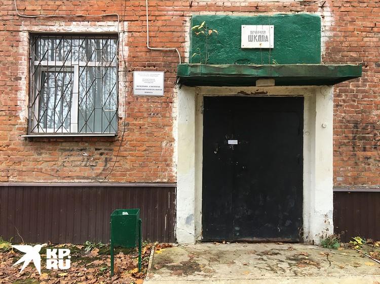 Корпус детско-юношеского центра «Созвездие», где случилось ЧП, после сейчас опечатан.