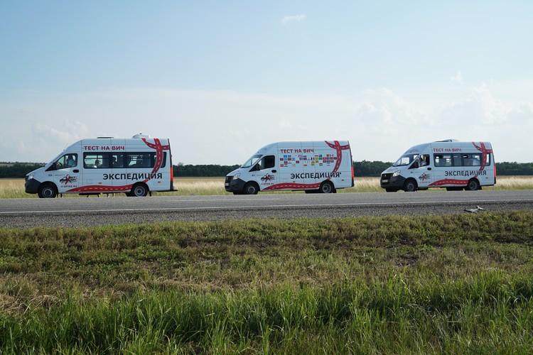 Две команды проедут через всю Россию. Фото предоставлено организаторами акции