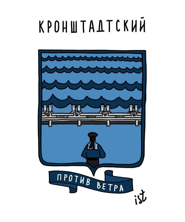 Кронштадтский район. Фото: Илья Тихомиров