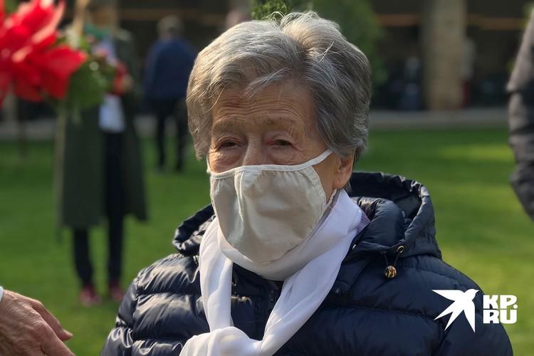 Мария Бертилла Марин