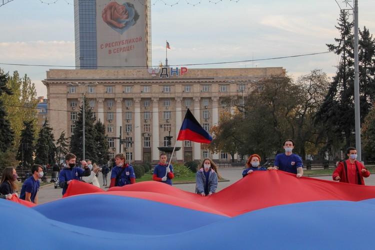 В Республике отметили День Государственного флага
