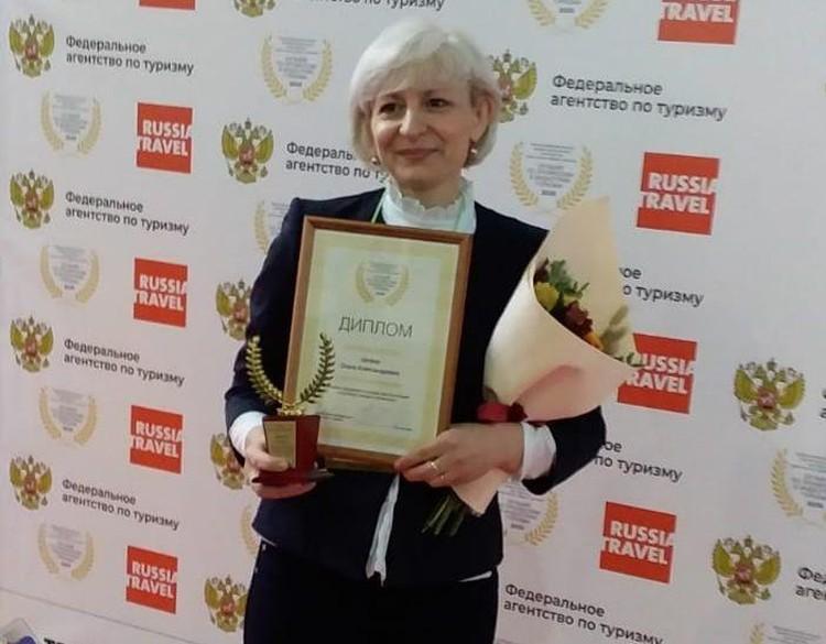 Возможность отстаивать честь Кузбасса на высоком уровне Ольга Шефер получила благодаря победе на региональном этапе конкурса. Фото: пресс-служба АПК