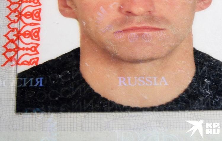 Третья страница паспорта после того, как на нее приклеивается фотокарточка владельца паспорта, под воздействием высокой температуры закрывается пленкой с голографическим изображением.