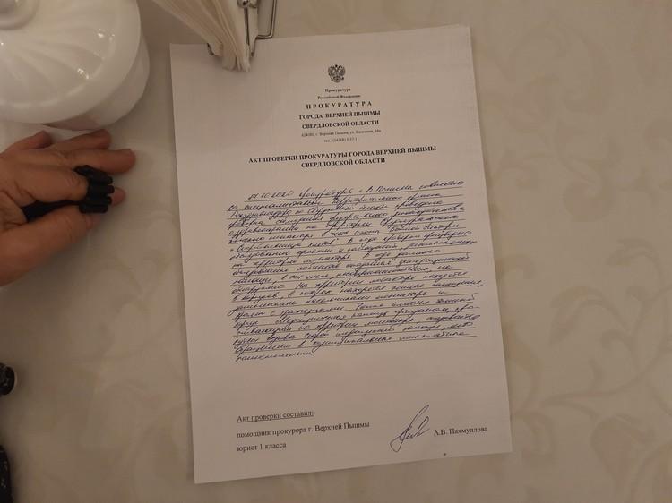 """Фото: личная страница в соцсети """"Вконтакте"""" Всеволода Могучева"""