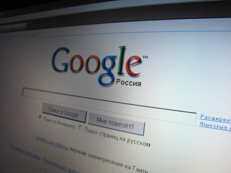 """Лжесиловик предложил """"загуглить"""" номер телефона. Когда жертва узнала, что он принадлежит ФСБ, то последние сомнения отпали"""